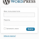 Вход в адвинку WordPress